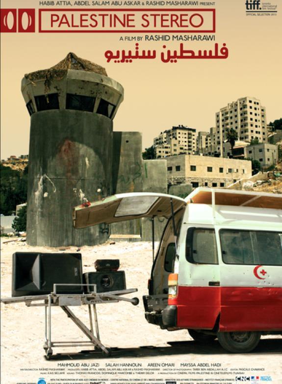 Palestine stereo poster