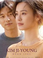 Kim Ji-Young: Born 1982 poster