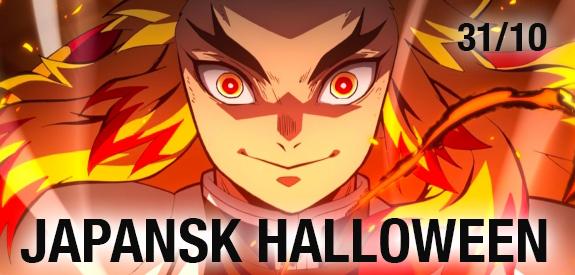 Japansk Halloween